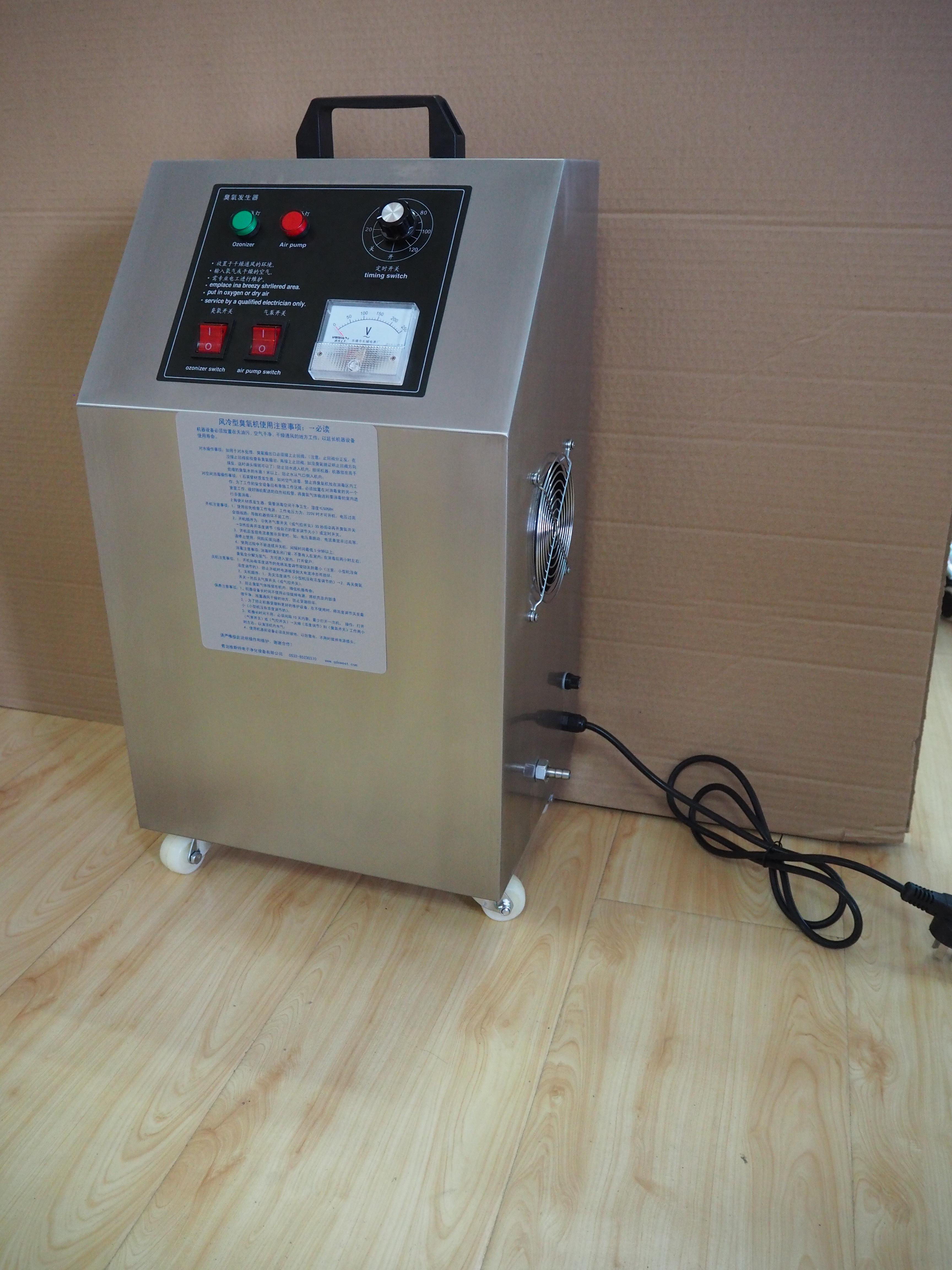 供应安徽臭氧发生器