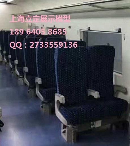 40米教学模拟舱 上海立定展示模型有限公司