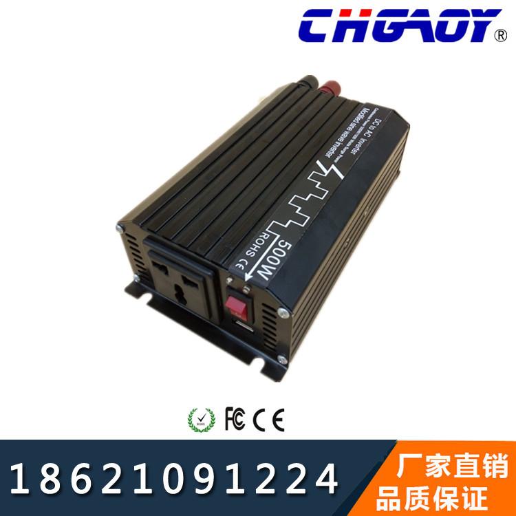 浙江厂家500w车载逆变器dc12v转ac220v汽车充电器修正波电源转换器