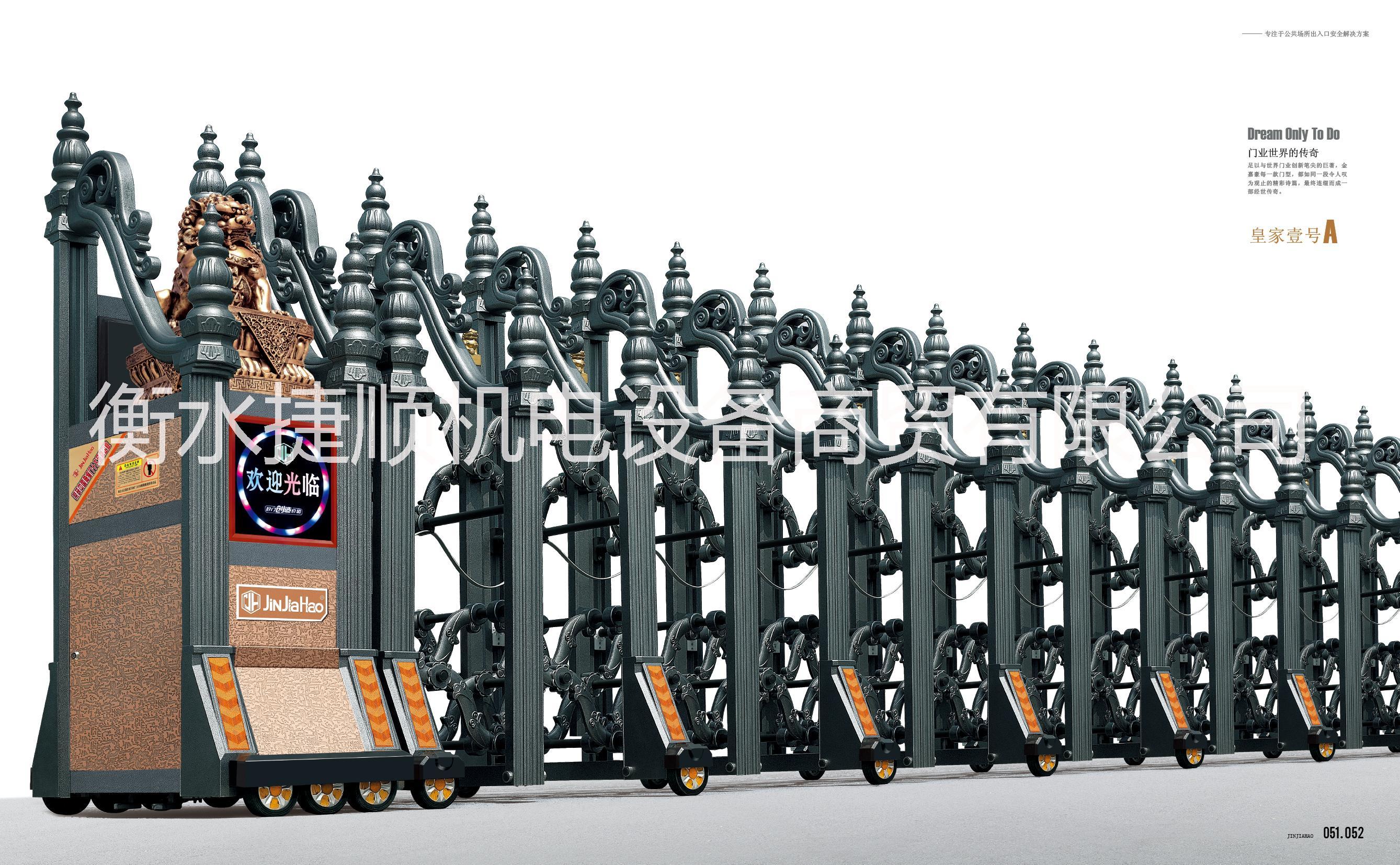 电动伸缩门 皇家壹号系列  衡水电动门安装售后 衡水电动门厂家