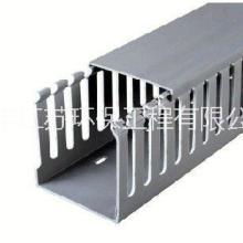 PVC线槽 PVC线槽PXC2厂家 PVC行线槽 PVC线槽直批发