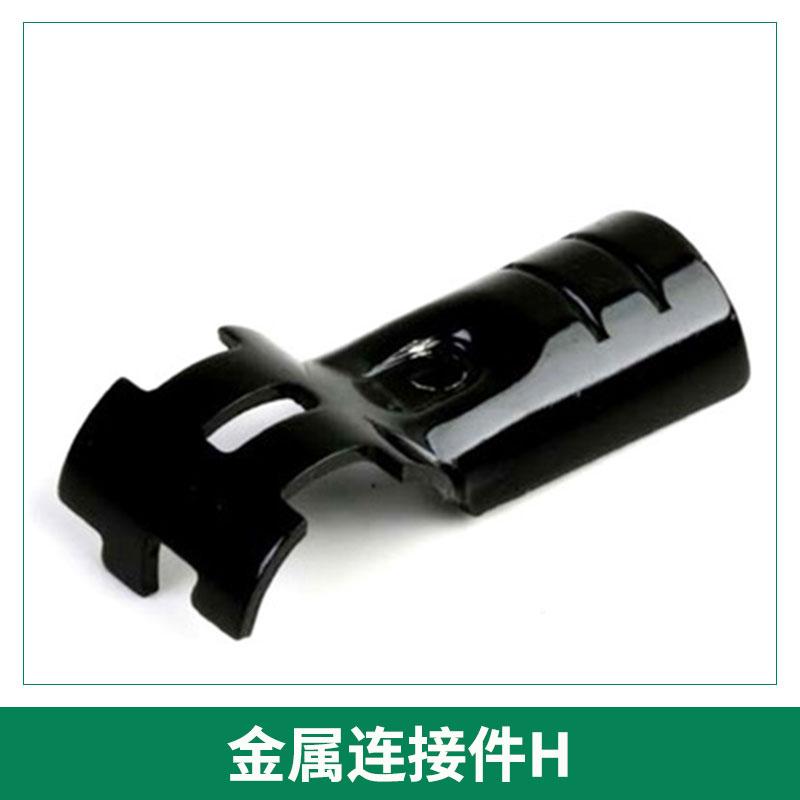 金属连接件H复合管(精益管)柔性线棒配套精密五金连接件接头