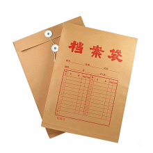 北京档案袋印刷厂家 文件档案袋批量印刷价格 档案袋印刷厂价格