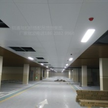 北京铝扣板定制价格|穿孔铝扣板厂家直供|防火吸音吊顶铝扣板
