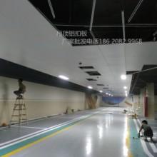 欧佰铝扣板批发_办公室铝扣板价格行情_广州市广京装饰材料有限公司批发