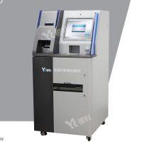 厂家供应银科金融机具CATM900纸硬币兑换一体机