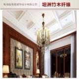 厂家批发 坦洲竹木纤维 环保阻燃新型装饰墙板批发