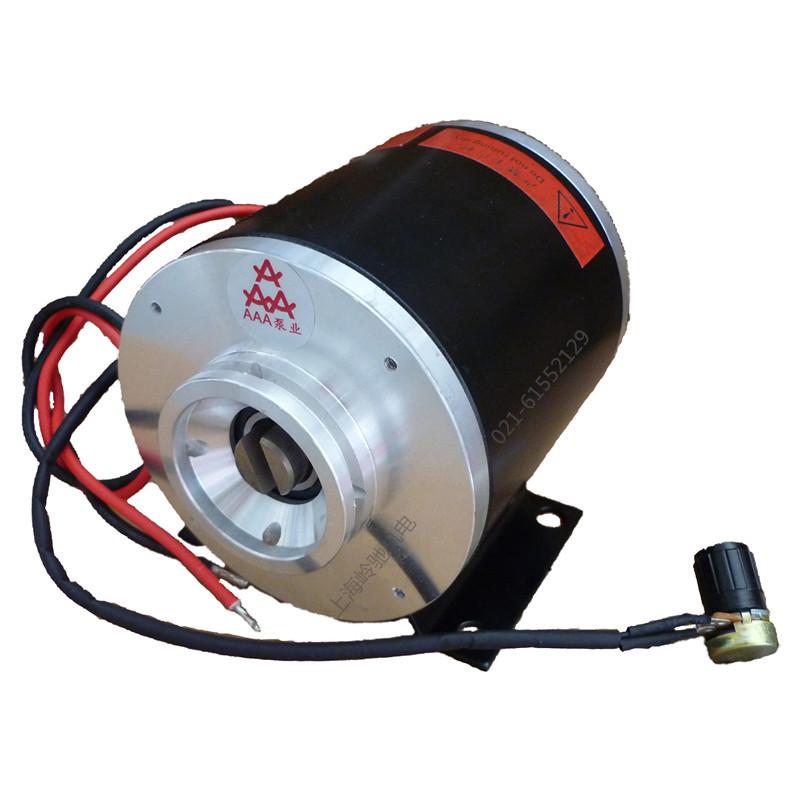 旋转叶片泵用调速无刷直流电机