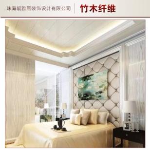 厂家直销室内装修新型材料 竹木纤维 墙板墙裙300mm木纹快装板|竹木