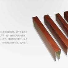 幼儿园铝方通吊顶价格|铝方通吊顶厂家|异形铝方通定制图片