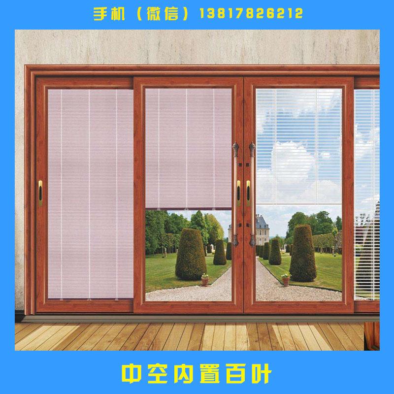 中空内置百叶室内装饰遮阳采光电控内置中空百叶玻璃门窗