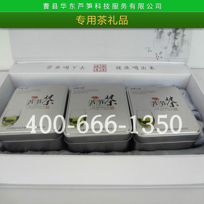 厂家直销 新鲜芦笋茶绿芦笋芽尖茶精品茶 降养生茶 专用茶礼品