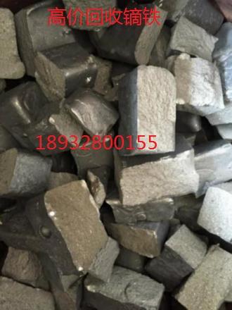 求购钨铜销,钨粉的电话,求购钨铜,回收钨铜,钨铜的厂家,钨杆