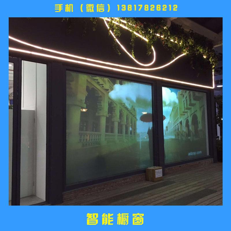 常熟调光玻璃厂家直销 苏州调光玻璃厂家直销 苏州电控玻璃
