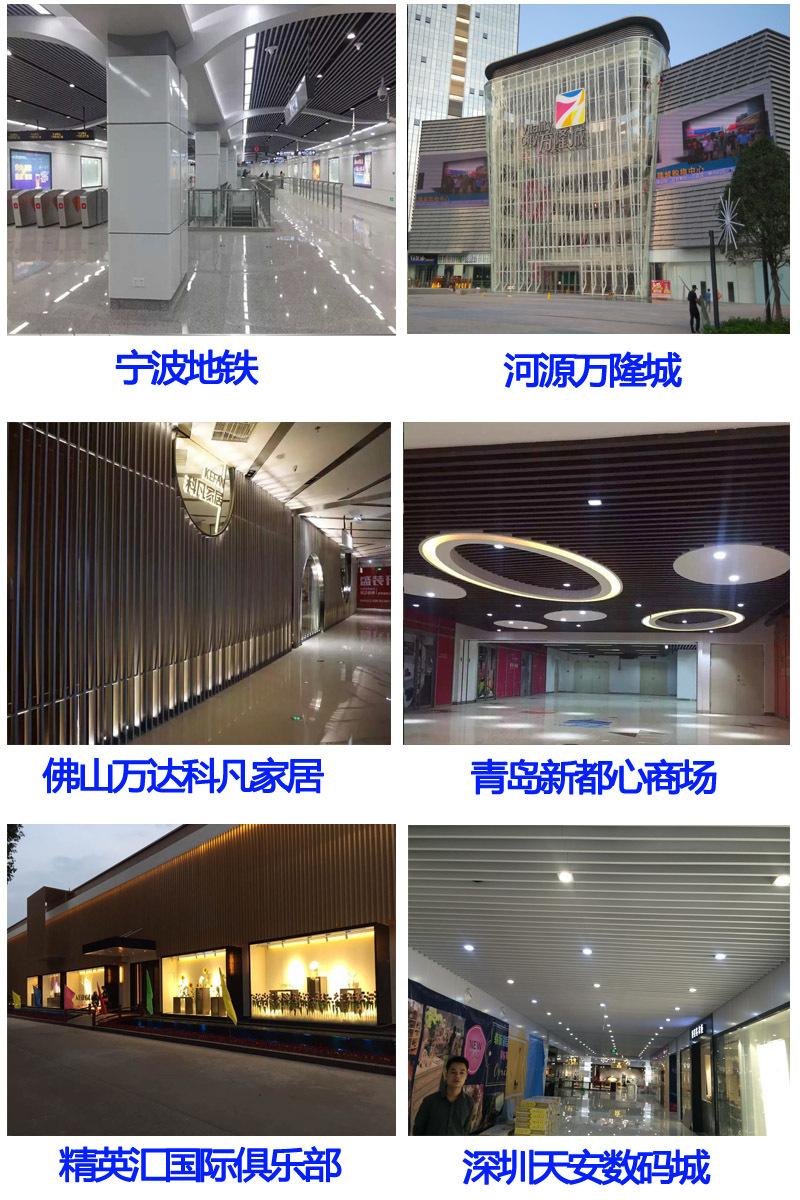 定做造型铝方通哪家好?欧佰品牌铝方通&广州市广京装饰材料有限公司