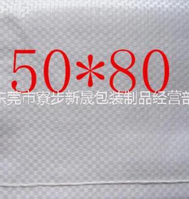 白色蛇皮袋图片/白色蛇皮袋样板图 (1)