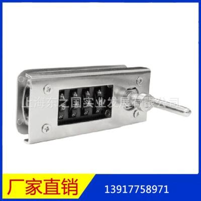 供应商金属锌合金外壳密码锁厂家 MS966联动密码锁 金属锌合金