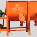 郑州厂家专供干粉砂浆混合设备 干粉砂浆混合设备卧式干粉搅拌机