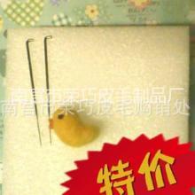 羊毛毡戳戳乐手工diy材料包戳针 快捷工具替换针三角针刺针