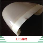 TPE鞋材 环保鞋材TPE原料粒 鞋材鞋垫TPE 注塑级耐老化 TPE料 高透明 半透明 欢迎来电定制