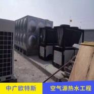 浙江 空气源热水工程图片