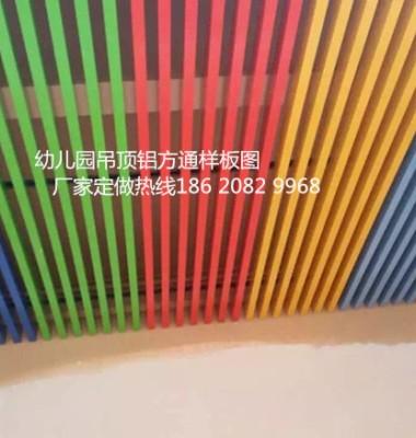 东莞铝方通厂家图片/东莞铝方通厂家样板图 (4)