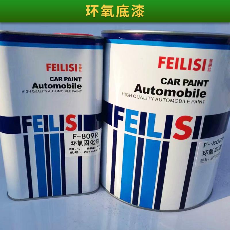 汽车漆厂家哪家好,工业漆广告漆哪里有,汽车漆价格