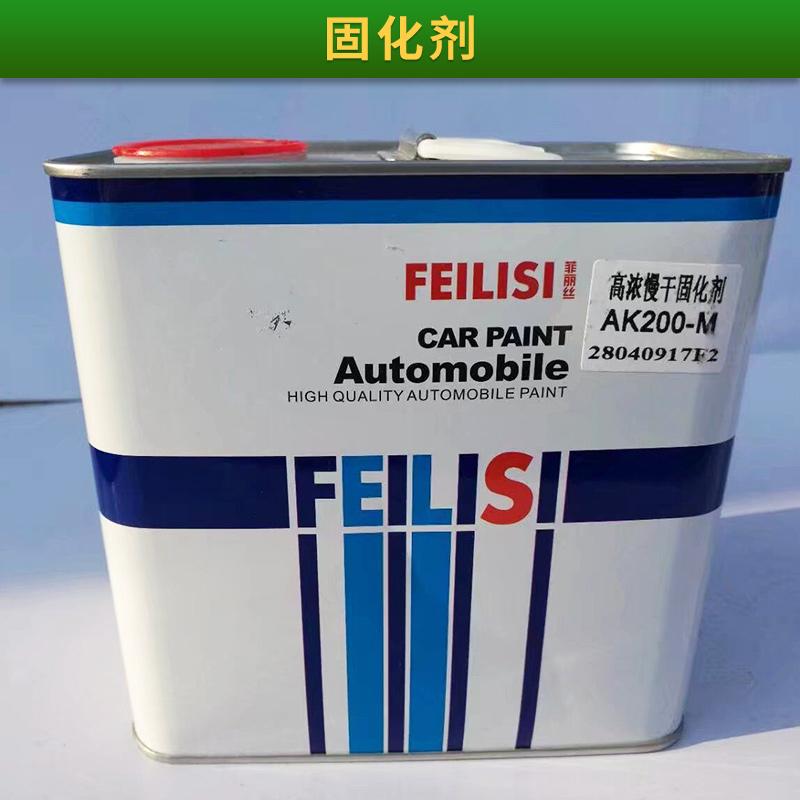 清漆固化剂浙江清漆固化剂汽车漆广告漆欢迎来电定制