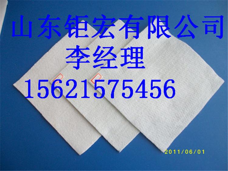 南京无纺土工布&经销商《15621575456》