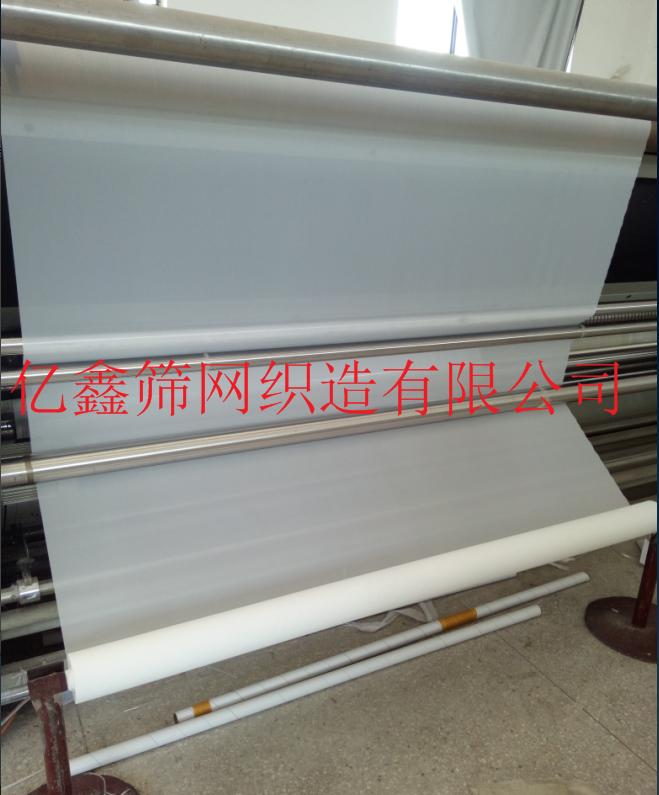 DPP丝印网纱30目制版印刷网纱