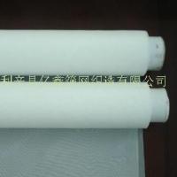 亿鑫120目涤纶丝印网纱 防尘印刷网纱