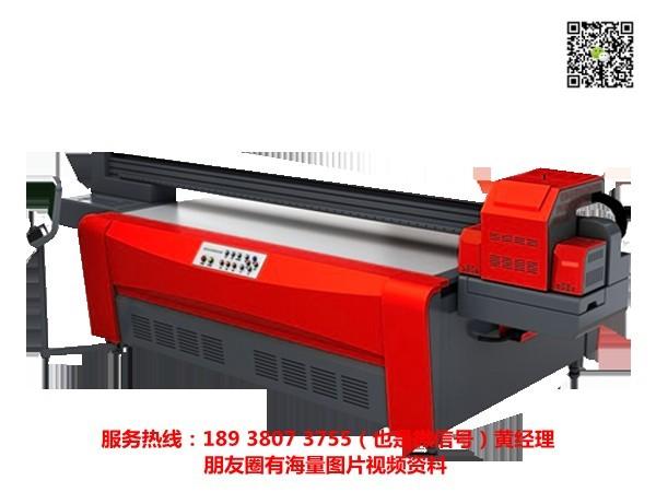 竹木纤维板打印机的用途