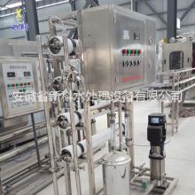 安徽新科1吨单级反渗透纯净水处理设备主机直销 大桶/瓶装水处理设 纯净水设备 水处理主机批发