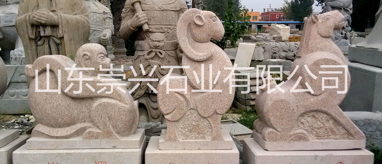 山东临沂市莒南动物石雕订做  批发