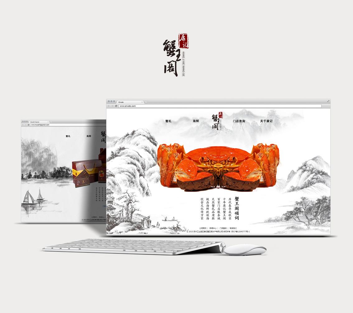 企业品牌网站策划建设推广图片/企业品牌网站策划建设推广样板图 (2)