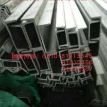 供应不锈钢槽钢,304不锈钢槽钢价格,无锡不锈钢槽钢供应商,不锈钢槽钢厂家直销图片