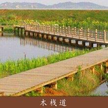 湿地公园防腐木栈道亲水平台生态木地板园林户外木塑栈道图片