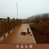 青岛木塑工程户外木塑装饰建材pe/pvc木塑板材栈道亲水平台