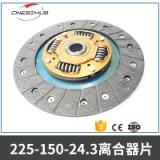 广州伯拉汽车零部件离合器片批发汽摩减速装置离合器压盘摩擦片