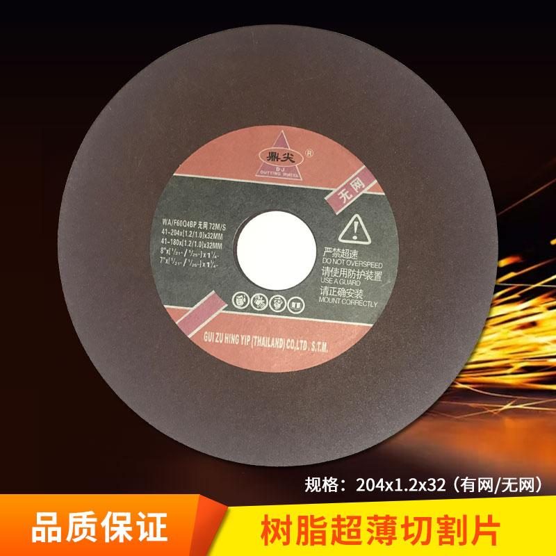 东莞研磨工具厂家  欢迎来电咨询 金属打磨片