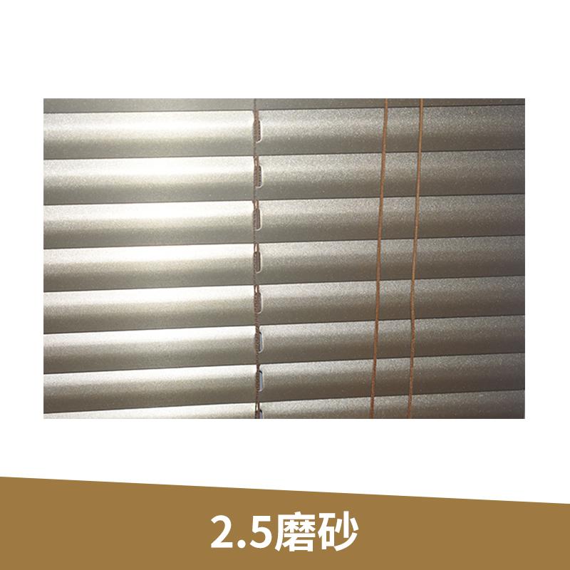 广州磨砂铝百叶价格_广州磨砂铝百叶厂家直销_广州磨砂铝百叶批发