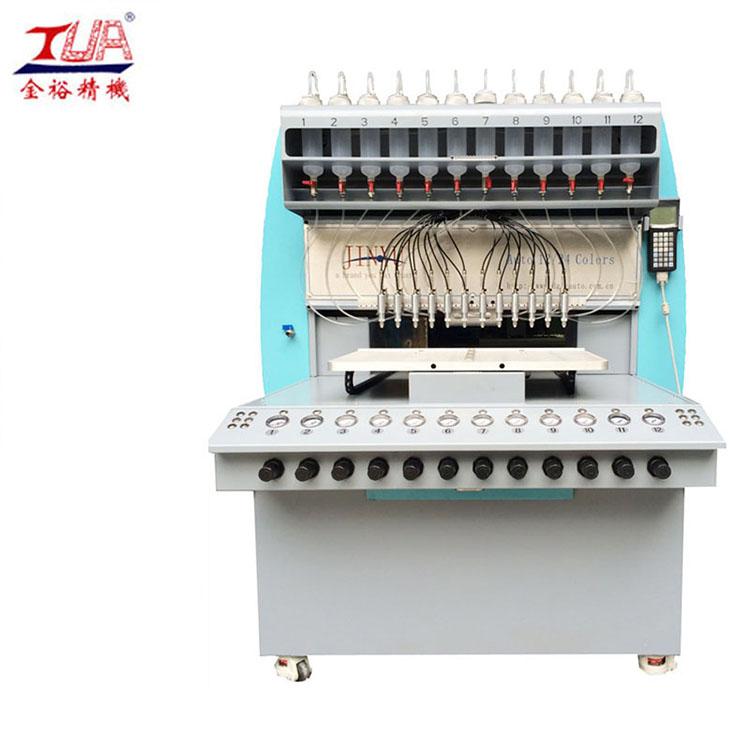 浙江12色硅胶点胶机生产厂家PVC点胶机金裕精机