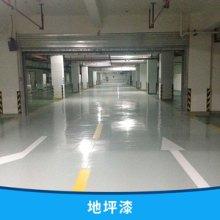 环氧地坪漆厂家 供应优质地坪漆 施工技术指导 欢迎致电咨询 批发