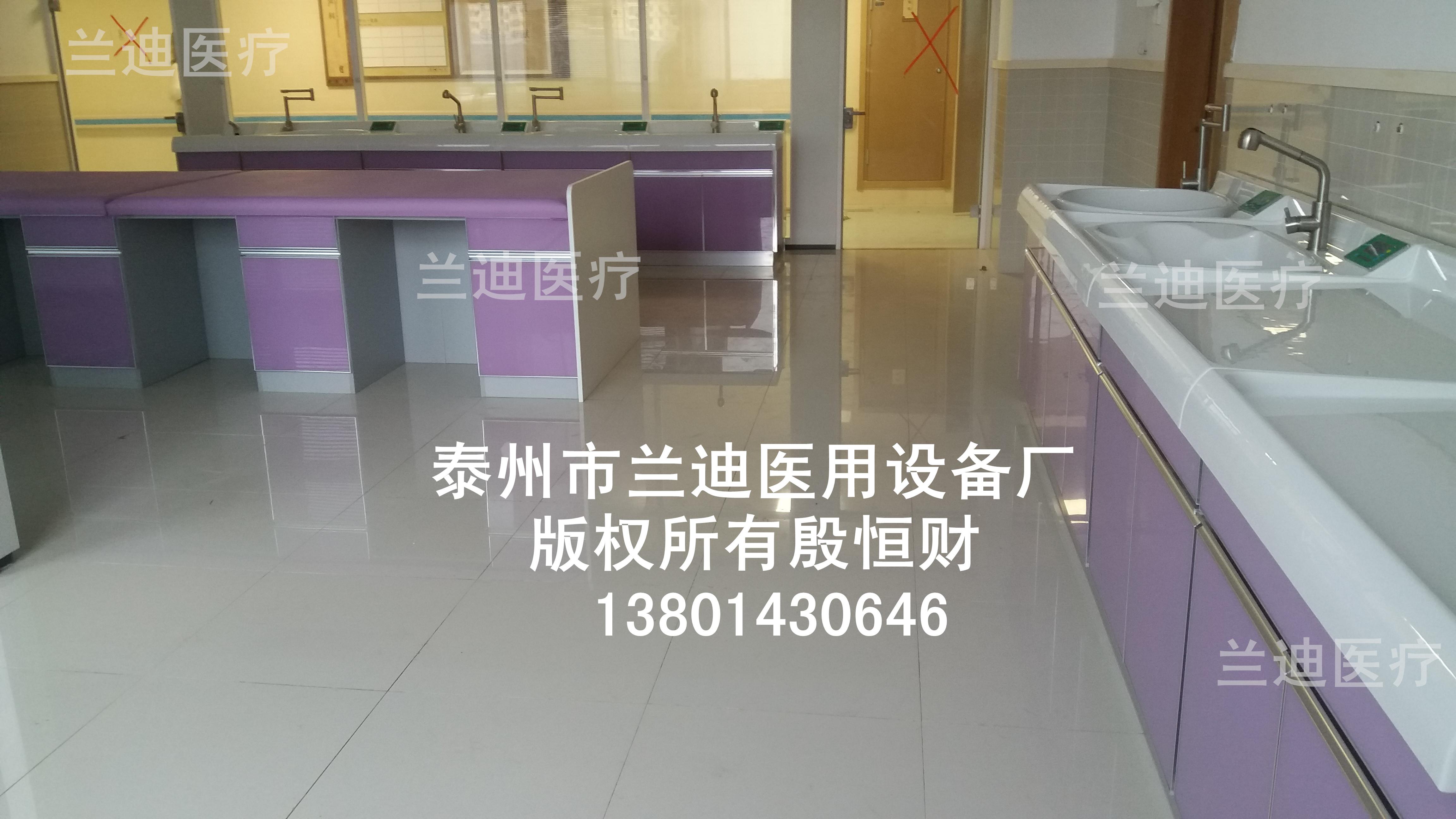 洗浴中心图片/洗浴中心样板图 (2)