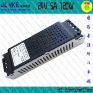 24V5A 120W开关电源图片