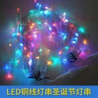 led铜线灯串圣诞节灯串 圣诞节日彩灯婚庆 多功能装饰彩灯 户外花园景观装饰串灯 欢迎来电定制