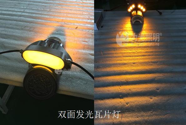 双面发光LED瓦楞灯 一面聚光一面柔光随意可调安装