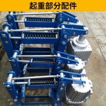 供应起重部分配件 液压油泵齿轮等标准配件 起重机配件 厂家直销图片