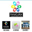 汽车漆智能调色系统汽车漆-工业漆-广告漆调色