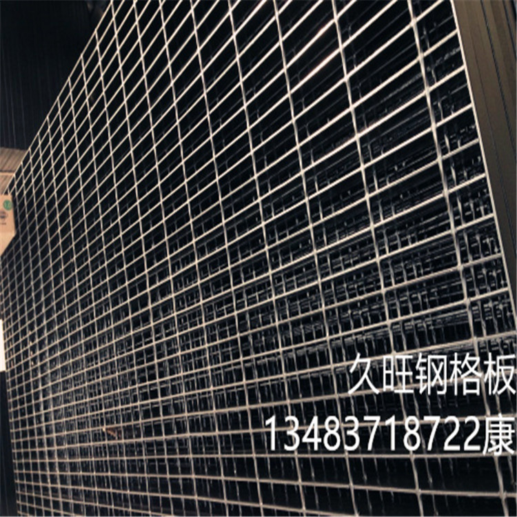机制钢格栅板出口标准齿型防滑格栅